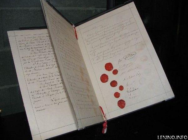 22 августа 1864 г. (150 лет назад) подписана первая Женевская конвенция