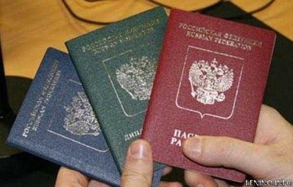 Когда получают загранпаспорт