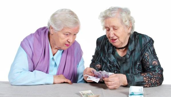 работа пенсионерам женщинам в москве ювао