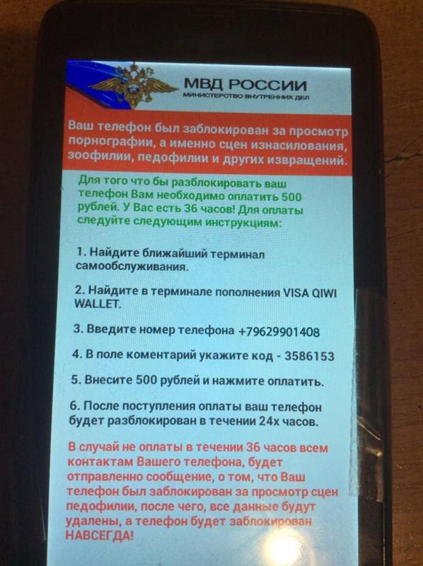 ВКонтакте  Википедия
